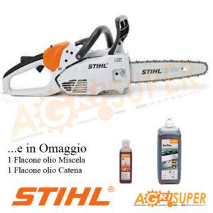 stihl-ms-150-ce